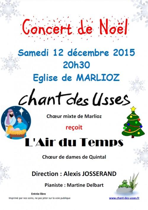 20151212-affiche